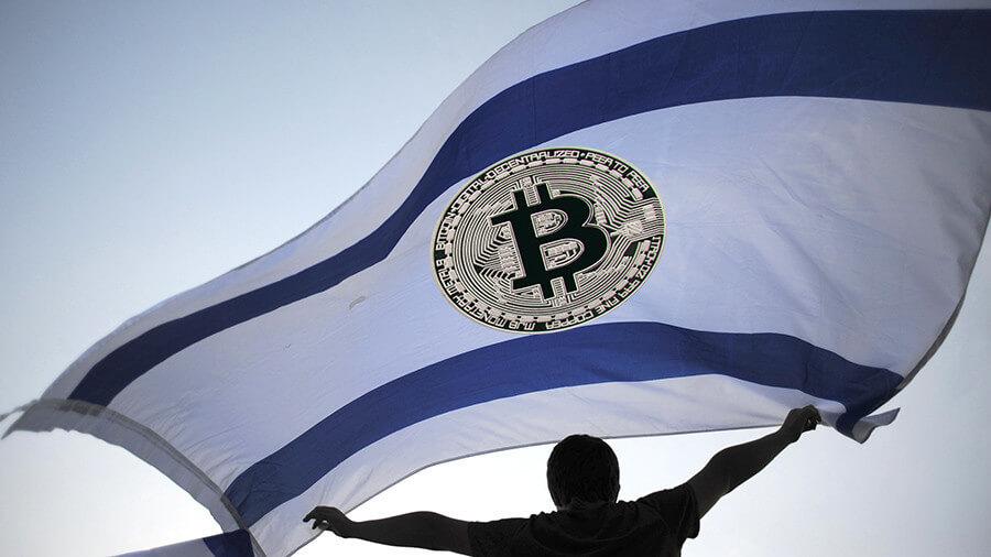 srail Ulusal Ekonomi Konseyi Başkanı Bitcoin Değerini Kaybedecek
